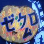 blog_110815_05