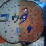 blog_110815_06