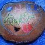 blog_110815_07