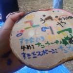 blog_110815_08